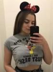 kisa, 26, Dnipr
