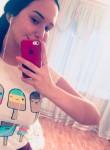 Знакомства : Алина, 23