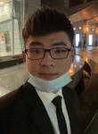 啊基, 23, Taipei