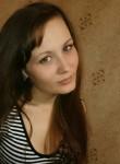 Ольга, 29 лет, Бодайбо