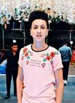 وليد, 19  , Kafr Saqr