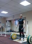 Andrey, 23  , Kiselevsk