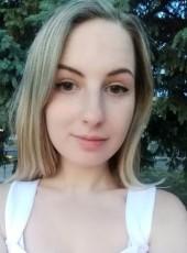 Katya, 19, Ukraine, Sloviansk