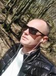 sergei, 27 лет, Bonn