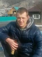 Viktor, 31, Russia, Abaza