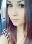 Маша, 28, Moscow