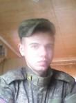 maksim - Тверь