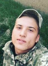 Vlad, 21, Україна, Краматорськ