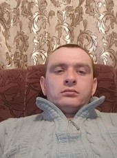 Viktor, 35, Ukraine, Romny