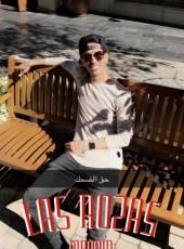 Khaled, 22, Spain, Leon