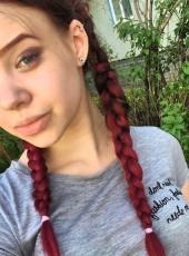 Ekaterina, 21, Россия, Кемерово