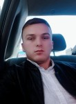 Ali, 22, Moscow