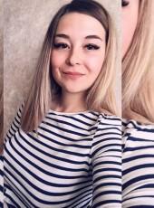 Katerina, 21, Russia, Novosibirsk