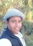 طه احمد محمد , 19  , Cairo