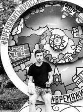 Kirill, 25, Russia, Vostochnyy