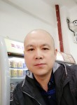 zjl, 26 лет, 邵武