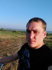 Igor, 29, Russia, Serpukhov