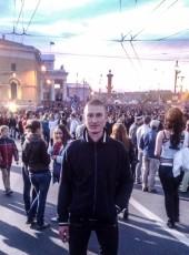 viktor, 36, Ukraine, Mykolayiv
