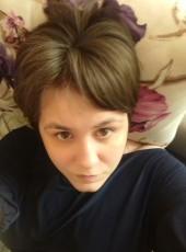 Elena, 37, Russia, Gornozavodsk (Perm)