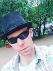 Denis, 25, Russia, Saint Petersburg