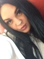 Kristina, 25, Russia, Novoaltaysk