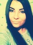 Алена Шишкова, 25, Odessa