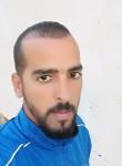 Youssef, 18  , Rabat