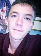 Dmitriy, 28, Russia, Kanash