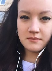 Elizaveta, 23, Ukraine, Kryvyi Rih