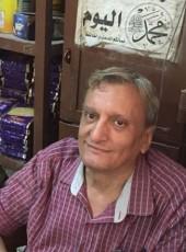 احمد عبدالرحيم الصاوي, 62, Egypt, Al Minya