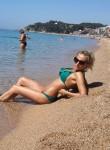 Alina, 28, Moscow