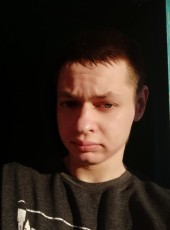 Vasiliy, 24, Russia, Cherepovets