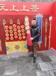 潇洒, 29, Yushu