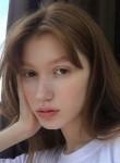 Лаура, 19, Pokrov