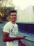 Artem, 23, Kryvyi Rih