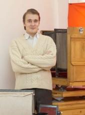 Andrey, 51, Russia, Snezhinsk