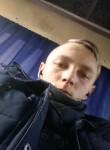 Артем, 18 лет, Дніпропетровськ