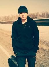 Andrey, 22, Russia, Mariinsk