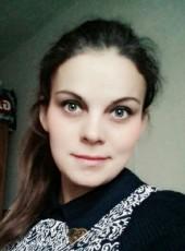 Anyuta, 22, Russia, Sretensk