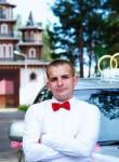 Nik, 22, Sayansk