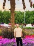 محمد, 20  , An Najaf