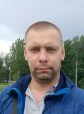 Vitek, 35, Ukraine, Kamenskoe
