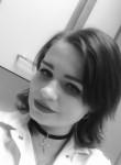Людмила, 28 лет, Якутск
