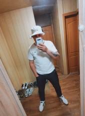 Ilya , 25, Belarus, Horad Zhodzina