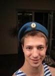 Evgeniy, 24, Ryazan