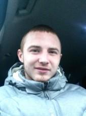 Grigoriy, 23, Russia, Izhevsk
