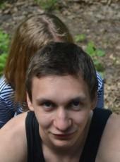 Kirill , 26, Ukraine, Kiev