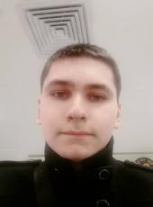 Aydar, 23, Russia, Ulyanovsk