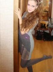 Yuska, 28, Russia, Samara