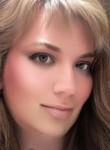 Наталья, 42 года, Слонім